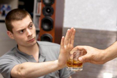 бад от алкоголизма