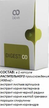 состав дигестико