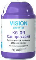 кг-офф саппрессант